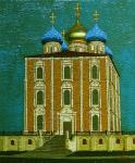 Assumption Cathedral of the Ryazan Kremlin