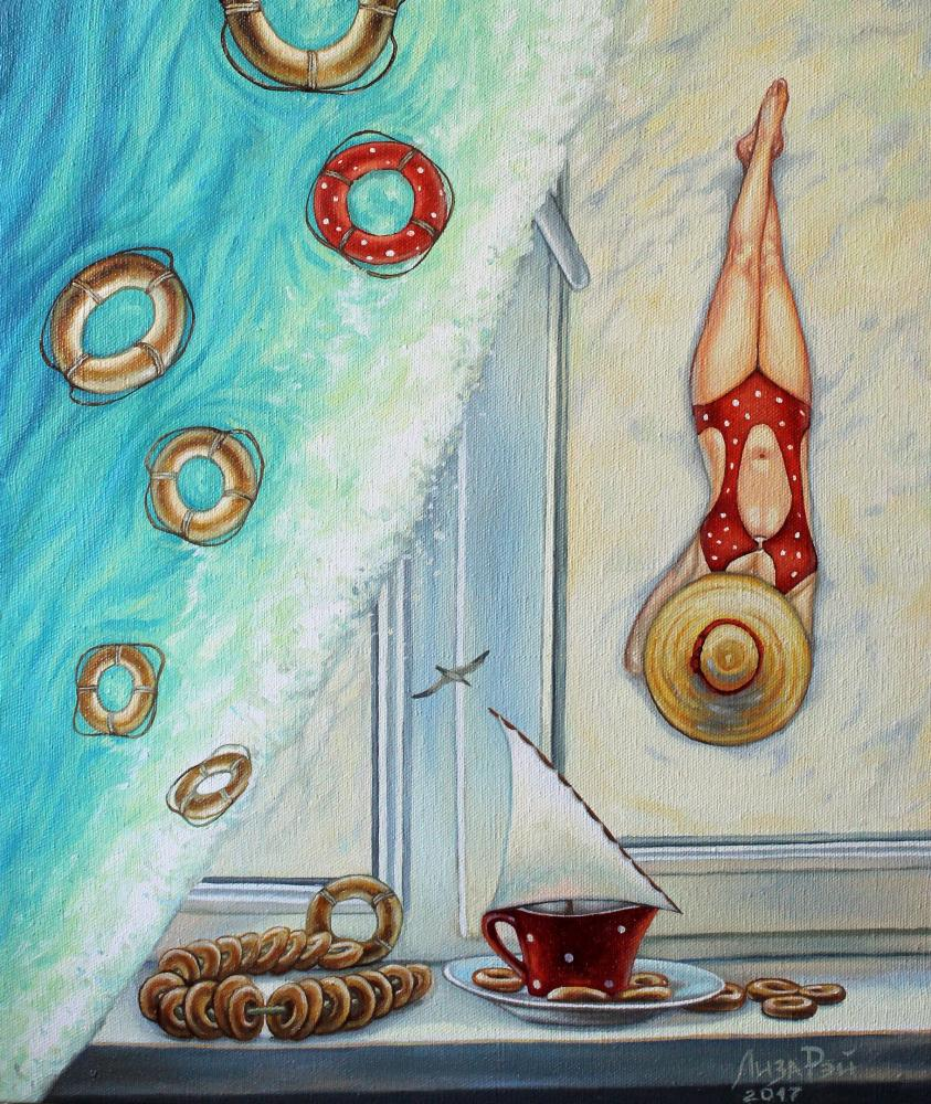 Ray Liza. Tea with drying and sea view