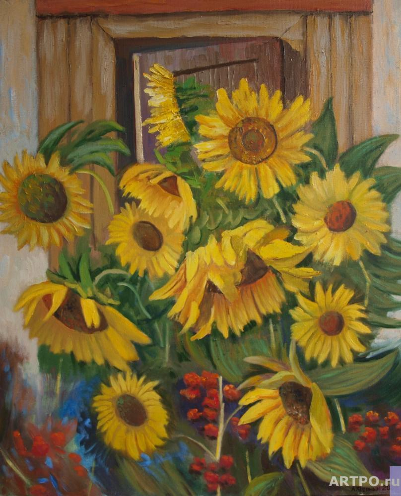 Chernyy Alexandr. Sunflowers at home