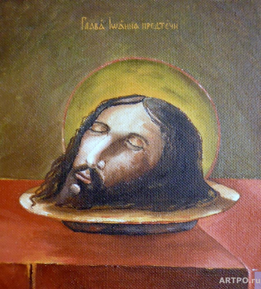 Hodorenko-Zatonskiy Sergej. Head of John the Baptist
