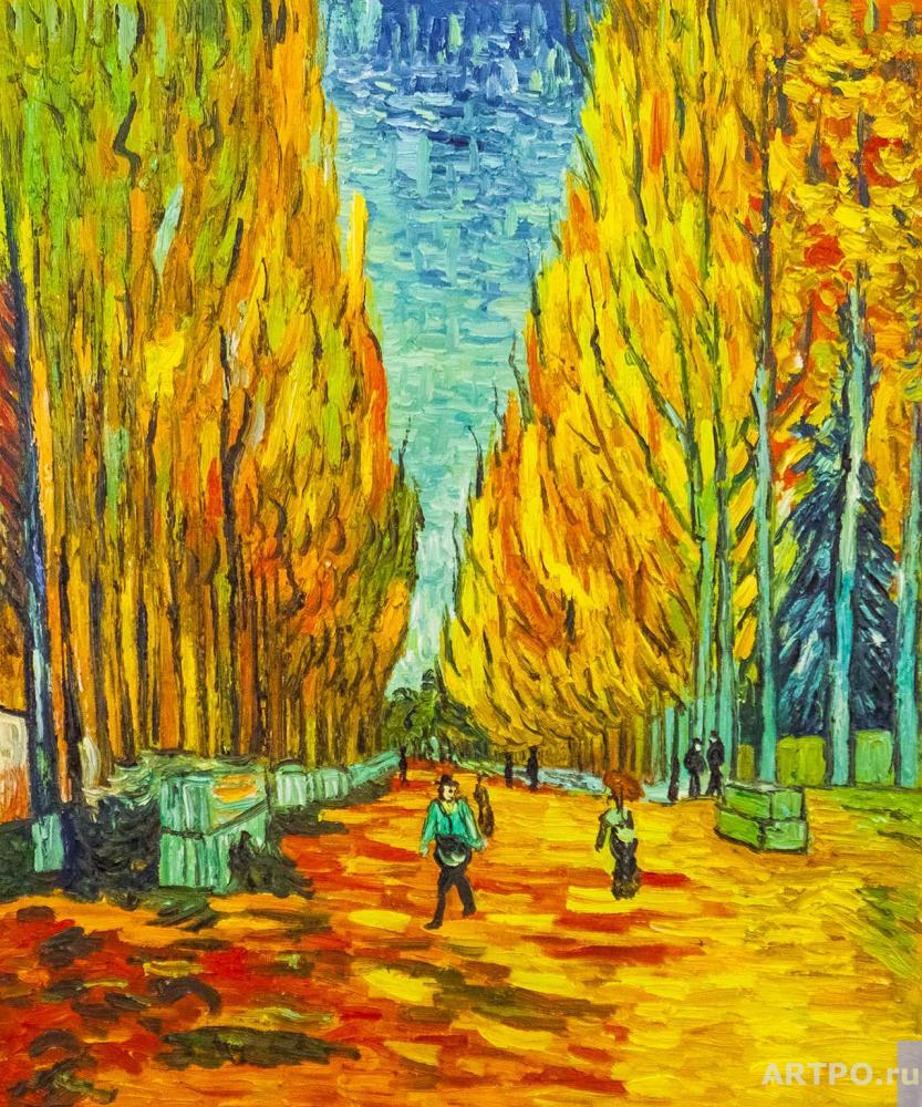 Vlodarchyk Andjey. A copy of Van Gogh's painting. Aliscamp Alley, 1888
