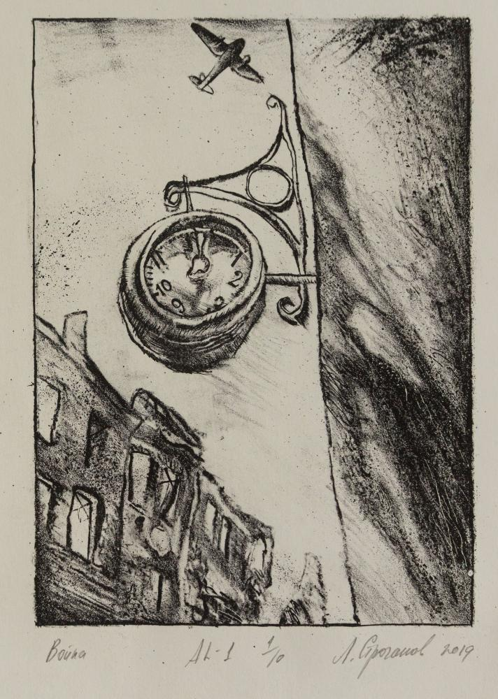 Stroganov Leonid. Clock on the wall