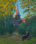 Evening at Temple, Father Seraphim