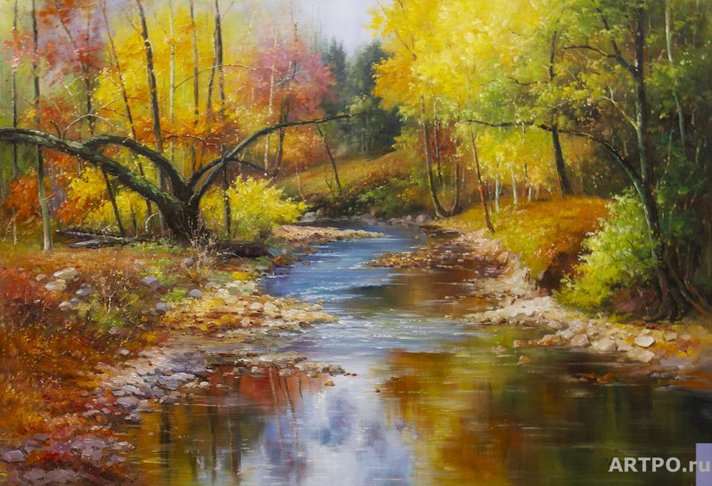 Romm Alexander. Stream in the forest. Landscape in autumn colors