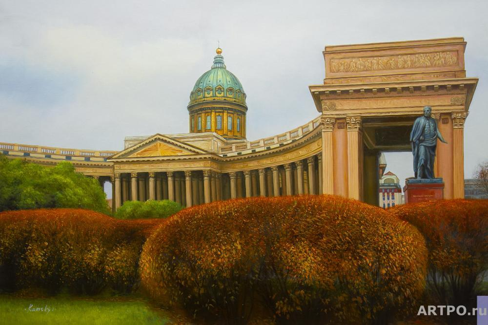Kamskij Savelij. Kazan Cathedral. Autumn day