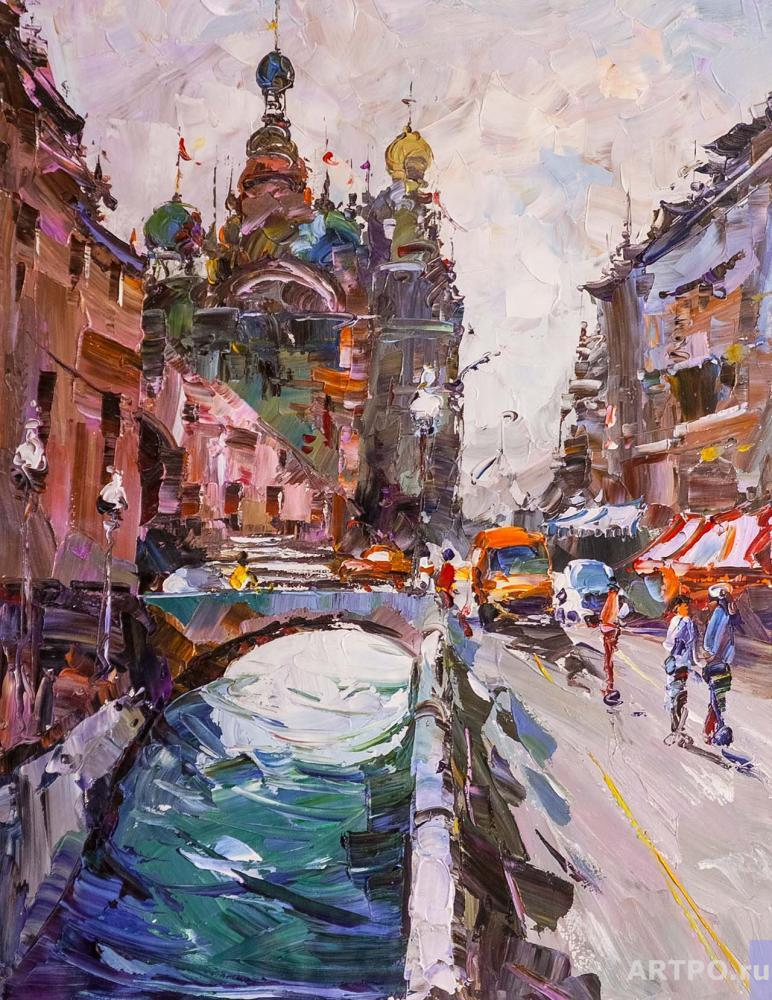 Rodriguez José. Walks in St. Petersburg. View of the Church of the Resurrection of Christ on Blood