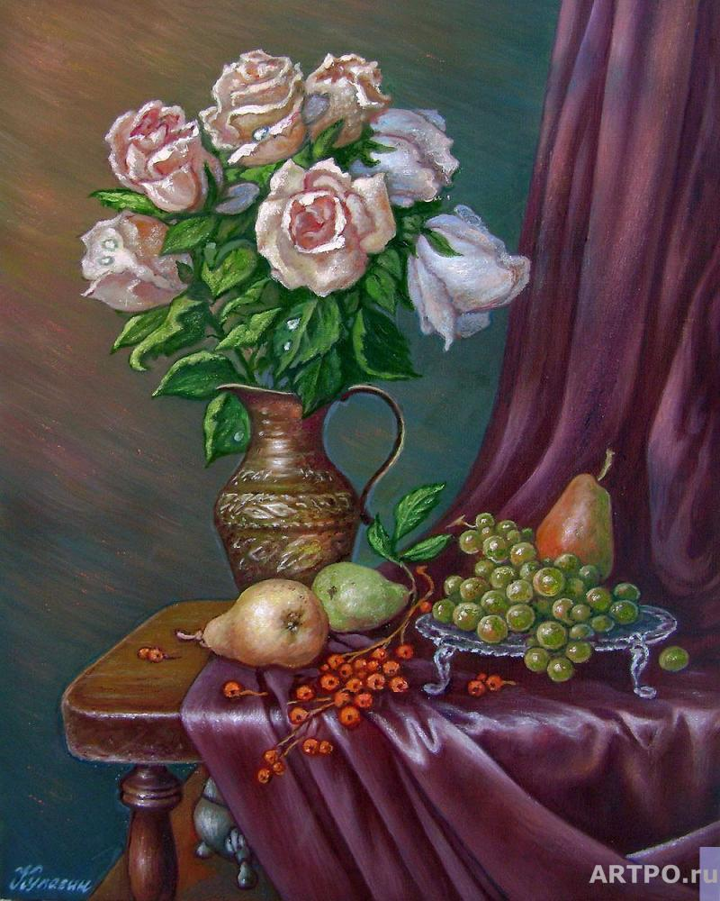 Kulagin Oleg. Still life with roses and fruit.