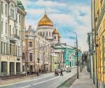 View of the Cathedral of Christ the Savior. Walking along Volkhonka